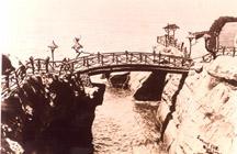 OB Historical Society Presents: Centennial of Historic Sunset Cliffs