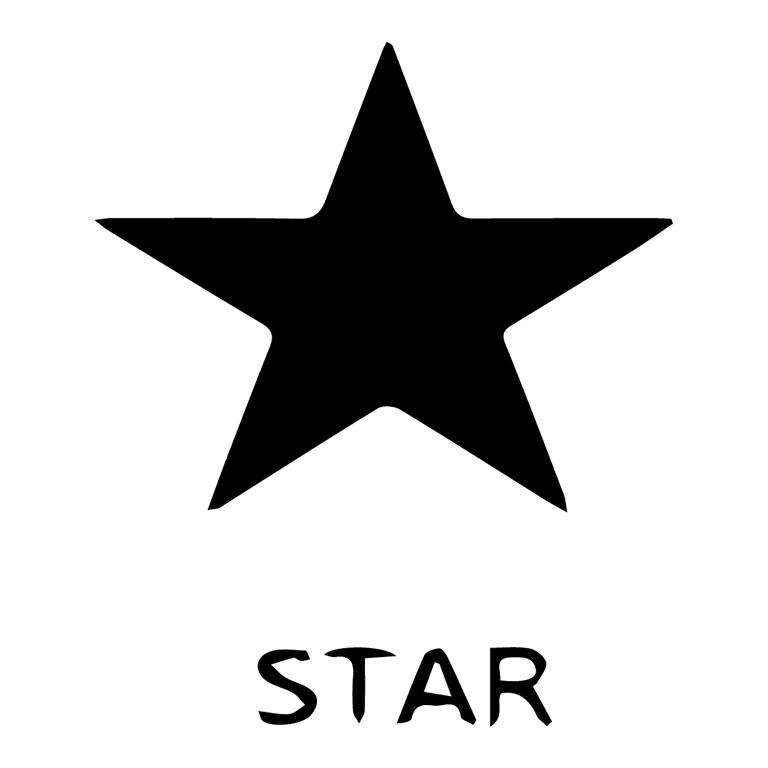 Ocean Beach Product: Tile Symbol: Star