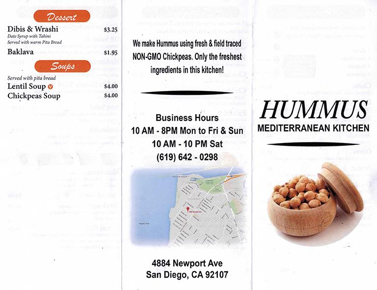 Hummus Now Open Ocean Beach San Diego Ca News
