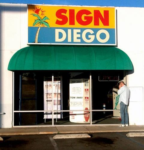 Congratulations Sign Diego